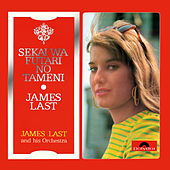 Sekai Wa Futari No Tameni by James Last