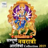 Sampurn Navratri Aartiyan Collection 2019 by Various Artists