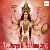 Nav Durga Ki Mahima 2019 by Anjali Jain