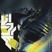 Alien by Northlane