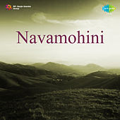 Navamohini (Original Motion Picture Soundtrack) de Various Artists