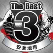 The Best 3 by Anzenchitai