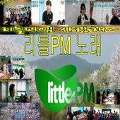 Little Pm Song von Little PM