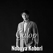 Galop by Nobuya  Kobori