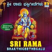 Sri Rama Bhakthigeethegalu de Various Artists