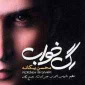 Rage Khab von Mohsen Yeganeh