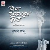 Deep Nebhano Raat by Kumar Sanu