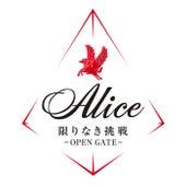 Kagirinaki Chousen -Open Gate- de Alice