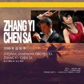 Scheherazade by 浙江交响乐团