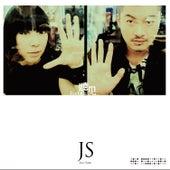 Listen by JS