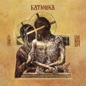 Wieczernia de Batushka
