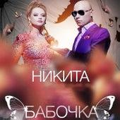 Babochka von Nikita