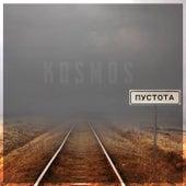 Пустота de Kosmos