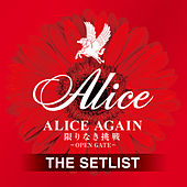 Alice Again Kagirinaki Chousen -Open Gate- The Setlist de Alice