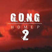 Номер 2 by Gong