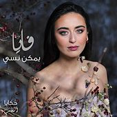 Yemken Nesi by Faia Younan