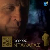 Giorgos Dalaras (Γιώργος Νταλάρας):