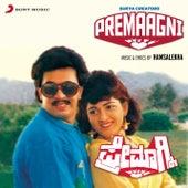Premaagni (Original Motion Picture Soundtrack) de S.P. Balasubrahmanyam