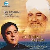 Rab Di Mahima Ga Laiye (Sant Nirankari Mission) by Jagjit Singh