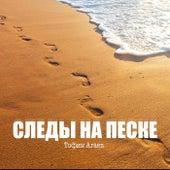 Следы на песке van Тофик Агаев