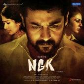 NGK (Telugu) (Original Motion Picture Soundtrack) de Various Artists