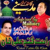 Aaqa Saad Lay Madiney, Vol 23 by Rahat Fateh Ali Khan