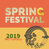 Spring Festival 2019 - EP by Various Artists