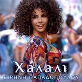 Eirini Papadopoulou: