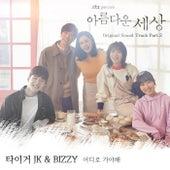 Beautiful World (Original Television Soundtrack), Pt. 2 by Tiger Jk