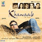 Khwaab The Dreams by Various Artists
