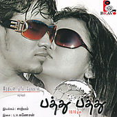 Pathu Pathu (Original Motion Picture Soundtrack) von Various Artists
