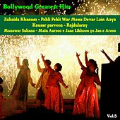 Bollywood Greatest Hits, Vol. 5 de Various Artists