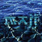 Maji by Raiz0