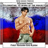 First Russian Gay Album ( Celebrating 10 Years of the Project ) de Teo Entertainment