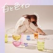 Tenbyouno Uta (Solo Version) by Sonoko Inoue