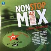 Nikos Halkousis Non Stop Mix, Vol. 1 (DJ Mix) von Various Artists