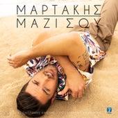 Kostas Martakis (Κώστας Μαρτάκης):