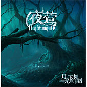 Dance in the Moonlight von Nightingale