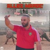Allez Maroc von Mo Temsamani