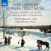 19th Century Russian Cello Music by Dmitrii Khrychev