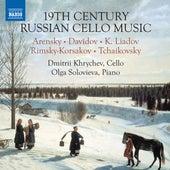 19th Century Russian Cello Music de Dmitrii Khrychev