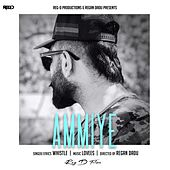 Ammiye by Whistle