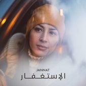 Al Istighfar by Jannat