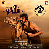 Bakird (Orignal Motion Picture Soundtrack) by Various Artists