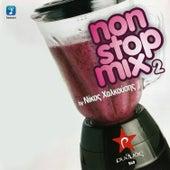 Nikos Halkousis Non Stop Mix, Vol. 2 (DJ Mix) von Various Artists