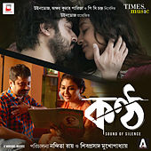 Konttho (Original Motion Picture Soundtrack) by Various Artists