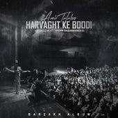 Harvaght Ke Boodi by Amir Tataloo