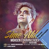 Best Songs Collection, Vol. 5 by Mohsen Ebrahimzadeh