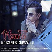 Best Songs Collection, Vol. 7 by Mohsen Ebrahimzadeh