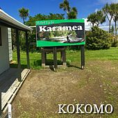 Holed up in Karamea by Kokomo